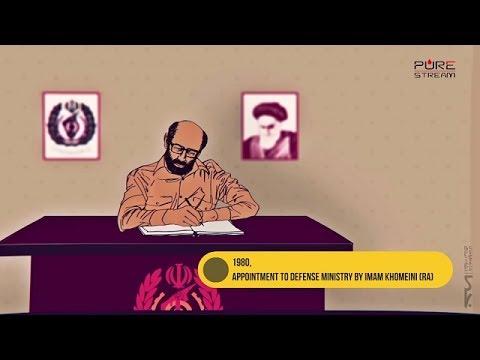 ANIMATION: Martyr Mustafa Chamran   Farsi sub English