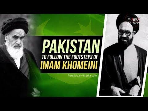 Pakistan to follow the footsteps of Imam Khomeini   Martyr Sayyid Arif Husayni   Urdu sub English