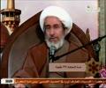 الشيخ حبيب الكاظمي السيدة فاطمة المعصومة - Arabic