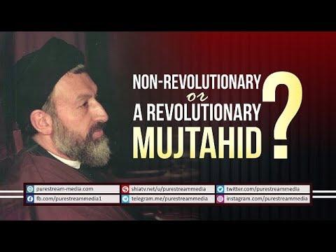 Non-Revolutionary Mujtahid or a Revolutionary Mujtahid? | Farsi sub English