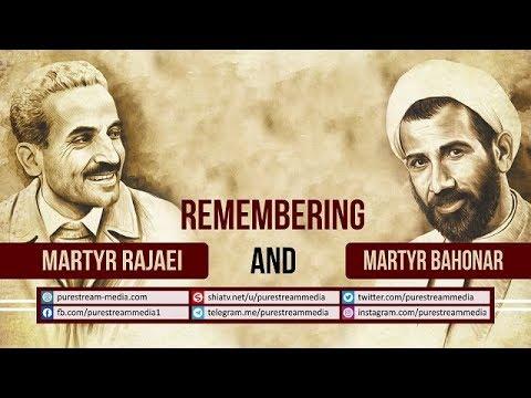 Remembering Martyr Rajaei and Martyr Bahonar   Farsi sub English
