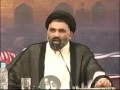 [Clip] Prepared Ummat required for Zahoor of Imam Mehdi (a.s) - Urdu