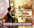 Ayatollah Khamenei Visits a Christian Martyr\'s Family   Farsi sub English