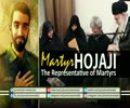 Martyr HOJAJI: The Representative of Martyrs   Farsi sub English