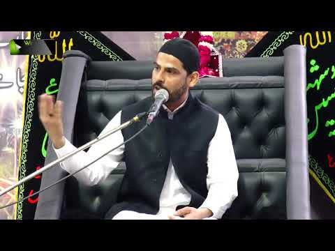 [5th Majlis-e-Barsi]Shaheed Ustad Sibte Jafar Zaidi  Khitaab: Moulana Mubashir Zaidi - 20January2018 - Urdu