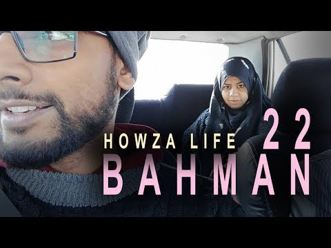 We attend the 22nd Bahman Celebrations   Howza Life   English