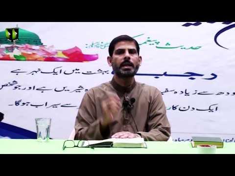 Topic : Jawan Or Imam e Zamana (atfs)   Speech :  Moulana Mubashir Zaidi - 31 March 2018 - Urdu