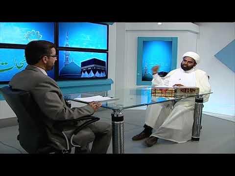 [27APR 2018]اجتہاد اسلام کی جاویدانگی کا راز  - Rahe Nijat   راہ نجات Urdu
