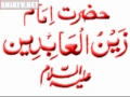 Duaa 30 الصحيفہ السجاديہ For Help in Repaying Debts - ARABIC