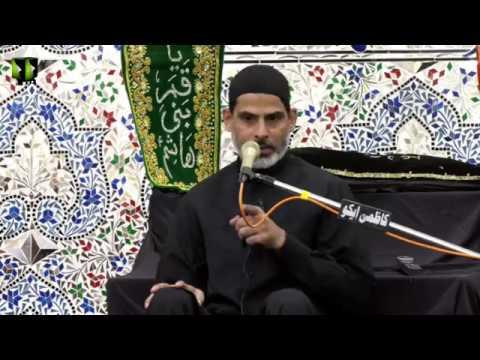 [04] Topic: قیامِ حسینی و سیرت نبوی   Moulana Mubashir Zaidi - Muharram 1440 - Urdu