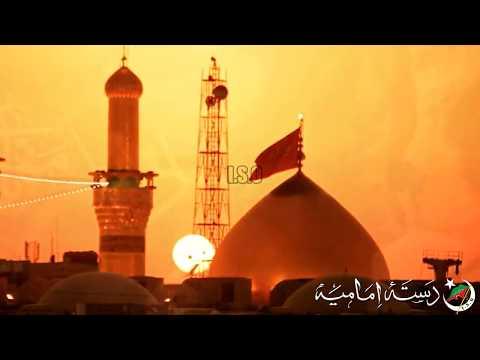[Nauha 2018] Aik Or Qadam Hogaey   ایک اور قدم ہوگئے    Dasta-e-Imamia ISO   Muharram 1440 - Urdu