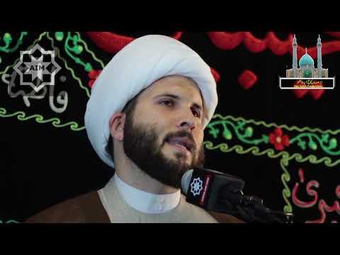 CLIP | The Meaning of Thaarullah( ثارُالله ) | Hojjat ul Islam Shaykh Hamza Sodagar | English