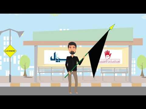 Adaab e Azadari | Advices for Azadari | Ethics Azadari | Azadar Kaisa ho | Steps to Improve Azadari - Urdu