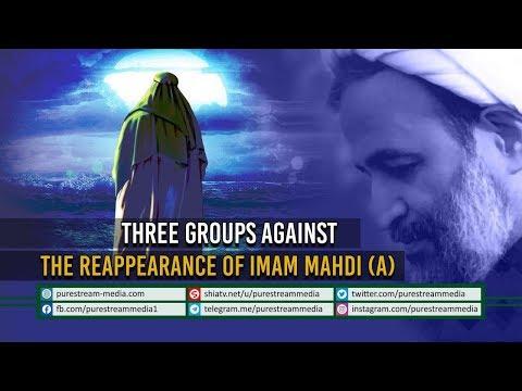 Three Groups Against the Reappearance of Imam Mahdi (A) | Farsi Sub English