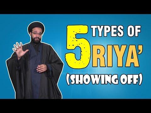 5 Types of RIYA\\\' (Showing Off)   One Minute Wisdom   English