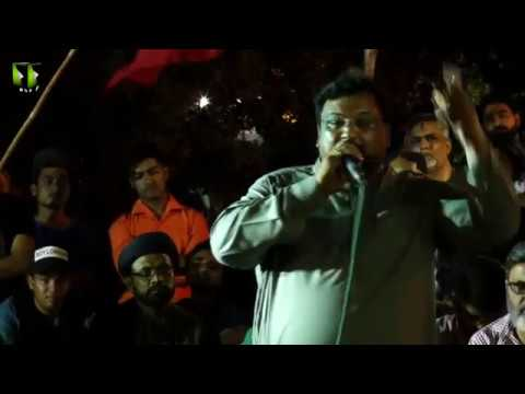 [Tarana] لاپتہ شیعہ افراد کی بازیابی کیلئے احتجاجی دھرنا   Shuja Rizvi - Urdu