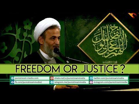 Freedom OR Justice? | Agha Alireza Panahian | Farsi Sub English