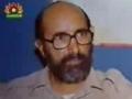 Shaheed Mostafa Chamran - Short Documentary - English