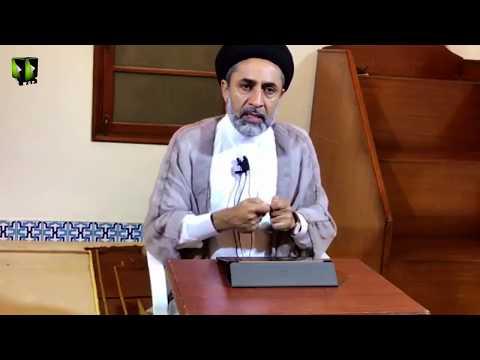 [39] Dars Quran | H.I Syed Muhammad Haider Naqvi -  03 March 2019 - Urdu