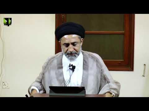 [41] Dars Quran | H.I Syed Muhammad Haider Naqvi -  05 March 2019 - Urdu