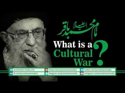 What is a Cultural War?   Imam Sayyid Ali Khamenei   Farsi Sub English
