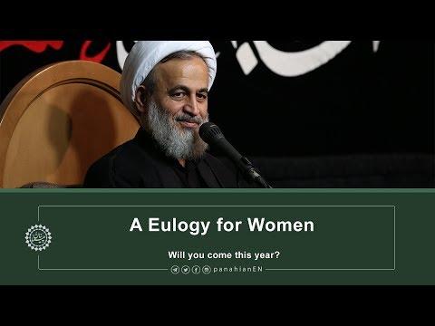 A Eulogy for Women   Alireza Panahian 2019 Farsi Sub English