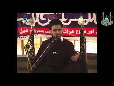 CLIP | رہبر کی حکمت اور عوام کی کم فہمی | H.I Maulana Syed Shahenshah Hussain Naqvi | Urdu