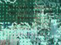 The Crack in the Holy Kaaba - Urdu Munqabat English Text