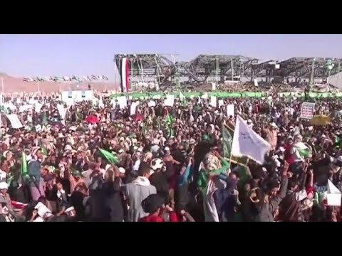 [11/10/19] Yemens Ansarullah: Saudis to face dire consequences - English