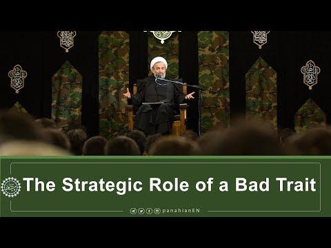 [Clip] The Strategic Role of a Bad Trait   Agha Ali Reza Panahian Nov.13,2019 Farsi Sub English
