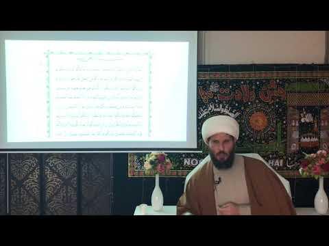Tafseer of Sura Al-Mumtahanah - Session 2 Sh Humza Sodagar - English