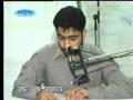 Seerat Aima Sadiqeen by AMZ  Part 4 - Urdu
