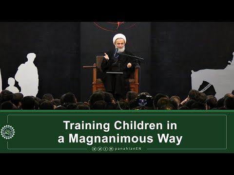 [Clip] Training Children in a Magnanimous Way  Agha Ali Reza Panahian Farsi Sub English Dec. 16, 2019