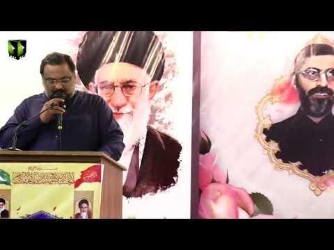 [Tarana] Shaheed Qasim Soleimani   Br. Shuja Rizvi   Youm-e-Shohada-e-Pakistan - Urdu