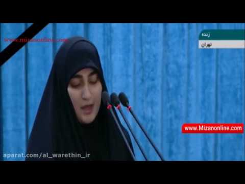 Martyr Qasem Soleimani\'s Daughter Speaks Out - Farsi sub English