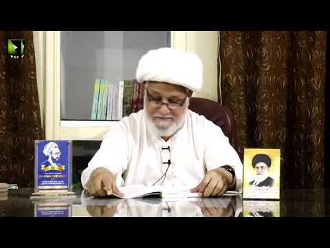 [04] Tafsir -e- Quran | Surah Al Baqra | H.I Ghulam Abbas Raesi | 10 March 2020 - Urdu
