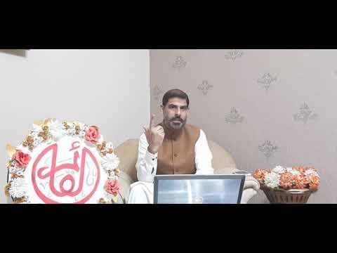 [Lecture] Jashn Hazrat Abbas Alamdar (as)   Moulana Mubashir Haider Zaidi 2020 Urdu