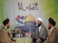 [clip]جو کسی کی فریاد پر لبیک نہ کہے وہ مسلمان نہیں - Urdu