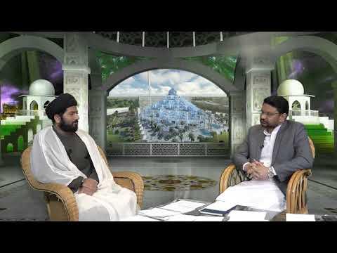 [2] MOMIN KI PEHCHAN | Maulana Syed Muhammad Raza Jan Kazmi | Urdu