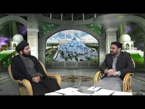 [3] MOMIN KI PEHCHAN | Maulana Syed Muhammad Raza Jan Kazmi | Urdu