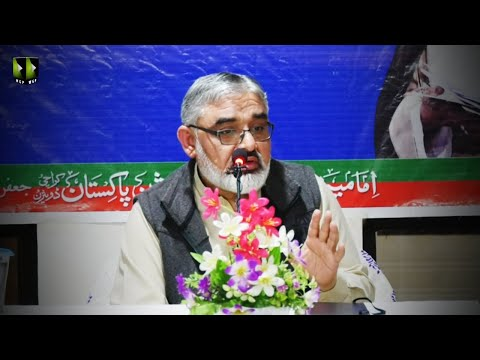 [Clip] Tashayyo Ke Makaziyat Or Dushman Ke Sazish   H.I Syed Ali Murtaza Zaidi - Urdu