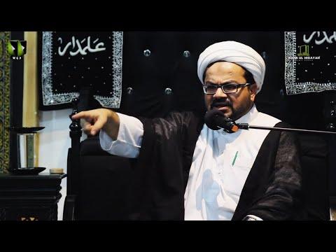 [Clip] Hujjat -e- Baligha   حجتِ بالغہ   H.I Muhammad Raza Dawoodani - Urdu