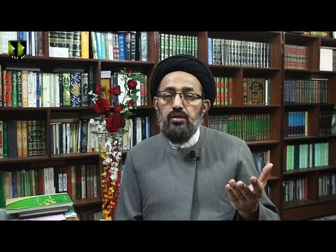 [Dars] Surah Jumma - Part 3   Tafsir-e-Quran Baraey Nojawan   H.I Sadiq Raza Taqvi - Urdu