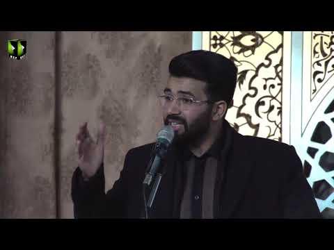 [Speech] Seminar: Shaheed Muzaffar Kirmani   Br. Muhammad John Hussain - Urdu