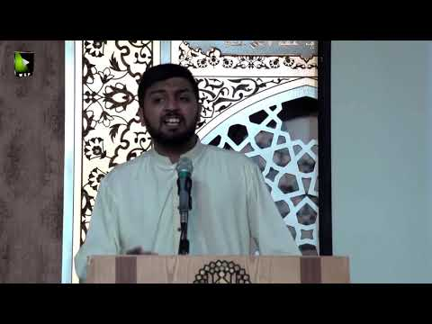 [Speech] Seminar: Shaheed Muzaffar Kirmani   Documentary, Award Distribution   Br. Ali Sajjad - Urdu