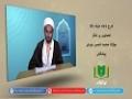 شرح دعاء عرفہ [6]   نعمتوں پر شکر   Urdu