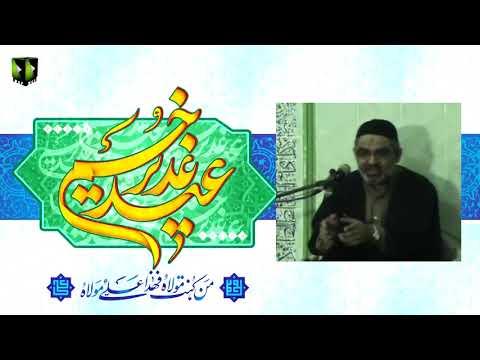 [Clip] Haq -e- Ghadeer   H.I Syed Ali Murtaza Zaidi - Urdu