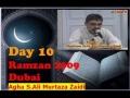 10th Ramzan 09 Dubai-Surah Sabaa by Agha AMZaidi - Urdu