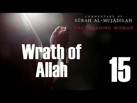 Wrath of Allah - Surah al-Mujadilah - 15 - English