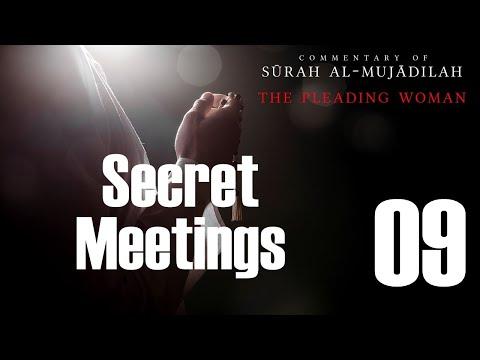 Secret Meetings - Surah al Mujadilah - 09 - English